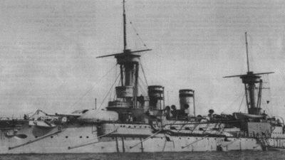 Turgut Reis Savaş Gemisi