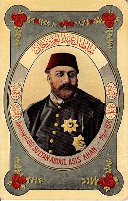 Sultan-Abdulaziz-Han