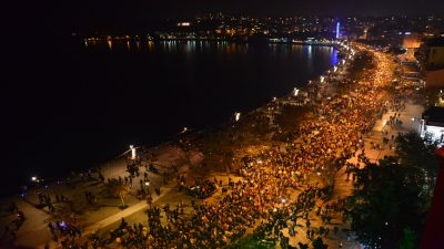 29 Ekim Çanakkale Turu